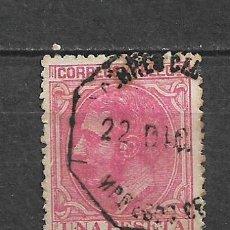 Sellos: ESPAÑA 1879 EDIFIL 207 USADO - 5/14. Lote 297055288