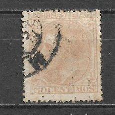 Sellos: ESPAÑA 1879 EDIFIL 206 USADO - 5/14. Lote 297055398