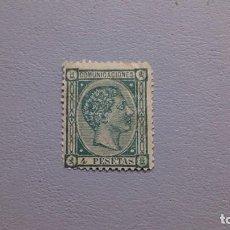 Sellos: ESPAÑA - 1875 - ALFONSO XII - EDIFIL 170 - MH* - NUEVO.. Lote 297107253