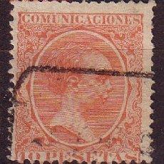 Sellos: ESPAÑA EDIFIL 228 - AÑO 1889 - ALFONSO XIII. Lote 1283797