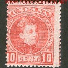 Sellos: EDIFIL N.º 243 NUEVO. Lote 18754890