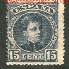 Sellos: EDIFIL N.º 244 CHARNELA. Lote 18754923