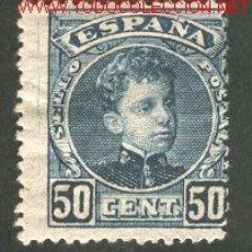 Sellos: EDIFIL N.º 252 CHARNELA. Lote 18755040