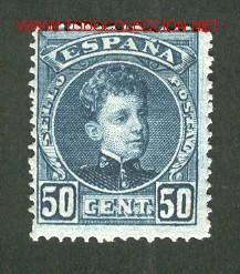EDIFIL N.º 252B NUEVO (Sellos - España - Alfonso XIII de 1.886 a 1.931 - Usados)