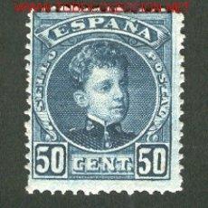 Sellos: EDIFIL N.º 252B NUEVO. Lote 18767536