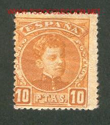 EDIFIL N.º 255 CHARNELA (Sellos - España - Alfonso XIII de 1.886 a 1.931 - Usados)