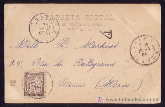 ESPAÑA.(CAT.242+SELLO FRANCÉS).1904.T.P.DE MELILLA A FRANCIA.FRANQUEO MIXTO ESPAÑA-FRANCIA.MAGNÍFICA (Sellos - España - Alfonso XIII de 1.886 a 1.931 - Cartas)
