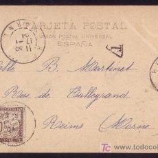 Sellos: ESPAÑA.(CAT.242+SELLO FRANCÉS).1904.T.P.DE MELILLA A FRANCIA.FRANQUEO MIXTO ESPAÑA-FRANCIA.MAGNÍFICA. Lote 25523770