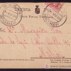 Sellos: ESPAÑA.(CAT.243).1905.T.P.DE CORREO INTERIOR DE MAHÓN (BALEARES).MAT. FECHADOR DE MAHÓN.MAGNÍFICA.. Lote 27256232