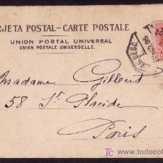 Sellos: ESPAÑA.(CAT.243).1905. T.P. DE BADAJOZ A PARIS.10 C. MAT. FECHADOR AMBULANTE DE BADAJOZ. MUY BONITA.. Lote 24565148