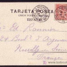 Sellos: ESPAÑA.(CAT.243+SELLO FRANCÉS 124).1902.T.P.DE LA CORUÑA A FRANCIA.FRANQUEO MIXTO ESPAÑOL-FRANCÉS.. Lote 25147634