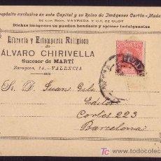 Sellos: ESPAÑA.(CAT. 243).1903.T.P. PUBLICIDAD DE VALENCIA.10C.CADETE. MUY RARA TARJETA PUBLICITARIA. BONITA. Lote 25523670