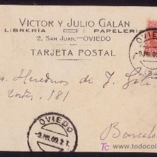 Sellos: ESPAÑA.(CAT.243).1909.T.P. PUBLICIDAD DE OVIEDO.10 C.CADETE.MAT. OVIEDO.RARA TARJETA PUBLICITARIA. Lote 25855375