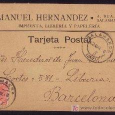 Sellos: ESPAÑA.(CAT.243).1908.T.P.PUBLICIDAD DE SALAMANCA.10 C.CADETE.MAT.SALAMANCA.RARA T. P. PUBLICITARIA. Lote 27118337