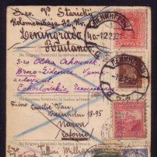 Sellos: ESPAÑA.(CAT.317A+PAISES)1929.T.P.ESPERANTO CIRCULADA DE BARCELONA A VARIOS PAISES.RARÍSIMO FRANQUEO.. Lote 24470227