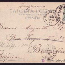 Sellos: ESPAÑA. (CAT. 242). 1901. T. P. VALLADOLID A BRUSELAS. FRANQUEO IMPRESOS.REEXPEDIDA. MAGNÍFICA.. Lote 25018313