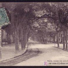Sellos: ESPAÑA.(CAT.242,242DH).1908.T.P.DE IRUN A FRANCIA.UN SELLO VARIEDAD DENTADO.MAT.ESTAFETA CAMBIO/IRUN. Lote 25704891