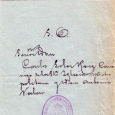 Sellos: ESPAÑA. 1928. SOBRE DE CORREO INTERIOR DE ZARAGOZA. MARCA FRANQUICIA DE ZARAGOZA. MAGNÍFICO. RARO.. Lote 25900890