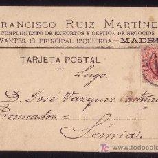 Sellos: ESPAÑA. (CAT. 269). 1912.T.P.DE PUBLICIDAD DE MADRID A SARRIA. 10 C. MEDALLÓN. MAT. FECHADOR MADRID.. Lote 25830443