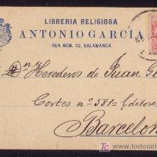 Sellos: ESPAÑA. (CAT. 269).1913. T.P.PUBLICIDAD LIBRERIA ANTONIO GARCIA DE SALAMANCA. 10 C. MEDALLÓN.BONITA.. Lote 26170099