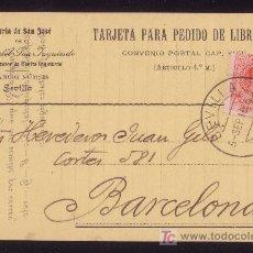 Sellos: ESPAÑA.(CAT.269).1910.T.P.PUBLICIDAD LIBRERIA SAN JOSÉ DE SEVILLA.10 C. MEDALLÓN.MAT. FECHADOR.LUJO.. Lote 24517401
