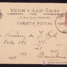 Sellos: ESPAÑA.(CAT. 269).1914.T.P.PARTICULAR DE PUBLICIDAD DE VICTOR Y JULIO GALAN DE OVIEDO.MAGNÍFICA.. Lote 26102826