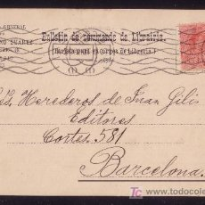 Sellos: ESPAÑA.(CAT.269).1912.T.P.DE PUBLICIDAD VICTORIANO SUÁREZ.10 C.MAT.DOBLE RODILLO DE MADRID.MAGNÍFICA. Lote 24910403