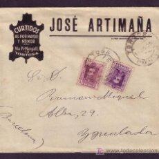 Sellos: ESPAÑA. (CAT. 311, 316). 1925. SOBRE DE PUBLICIDAD DE TORTOSA. 5 Y 20 CTS. VAQUER. BONITO FRANQUEO.. Lote 25765063