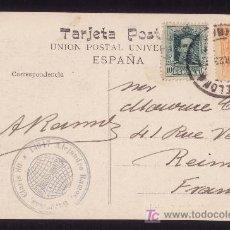 Sellos: ESPAÑA.(CAT.271,314).1923.T.P.DE BARCELONA A FRANCIA.FRANQUEO MIXTO DOS EMISIONES.MAGNÍFICA.. Lote 24565193