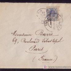 Sellos: ESPAÑA.(CAT. 274).1931.SOBRE DE MADRID A FRANCIA.25 CTS. MEDALLÓN.MAT.MIXTO ESPAÑOL-FRANCÉS.BONITA.. Lote 25448478