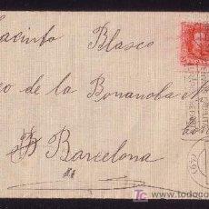 Sellos: ESPAÑA.(CAT. 317A).1929.SOBRE DE ZARAGOZA A BARCELONA.25 C.MAT. RODILLO INFORMATIVO DE ZARAGOZA.LUJO. Lote 25303194