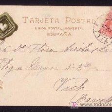 Sellos: ESPAÑA. (CAT. 243).1903. T.P. DE SEVILLA A VICH. 10 C. CADETE. AL LADO VIÑETA * CORAZÓN *. MUY RARA.. Lote 25147687