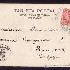 Sellos: ESPAÑA.(CAT. 243).1905.T.P.DE GRANADA A BÉLGICA.10 C. CADETE.MAT.FECHADOR GRANADA Y Nº BELGA.BONITA.. Lote 21918967