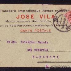 Sellos: ESPAÑA.(CAT.269).1915.T.P.PUBLICIDAD DE BARCELONA.10 C.MEDALLÓN.MAT.FECHADOR BARCELONA.MUY BONITA.. Lote 23796000
