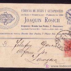 Sellos: ESPAÑA.(CAT.269).1915.T.P.PUBLICIDAD FÁBRICAS DE HULES DE BARCELONA.10C.MEDALLÓN.MAT.FECHADOR.MAGFCA. Lote 24424212