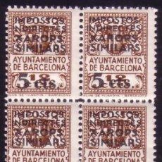 Sellos: ESPAÑA. FISCAL. AYUNTAMIENTO BARCELONA. IMPUESTOS INDIRECTOS. XAROPS Y SIMILARES. MAGNÍFICO.. Lote 27065011