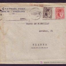Sellos: ESPAÑA. (CAT.491,495).1931 (15 AGO.) SOBRE D BARCELONA. 5 Y 25 C. SIN HABILITAR DURANTE LA REPÚBLICA. Lote 24891535