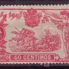 Sellos: ESPAÑA EDIFIL 262* - AÑO 1905 - 3º CENTENARIO DE LA PUBLICACION DEL QUIJOTE. Lote 7193681