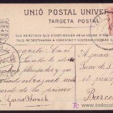 Sellos: ESPAÑA. (CAT. 269). 1912. T. P. CATALANÍSTA DE LÉRIDA A BARCELONA. 10 CTS. MAT. LÉRIDA. MUY RARA.. Lote 23196860