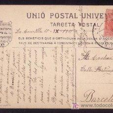 Sellos: ESPAÑA. (CAT. 269). 1911. T. P. CATALANÍSTA DE AMETLLA A BARCELONA. 10 CTS. MAT. AMETLLA. MUY RARA.. Lote 26270685