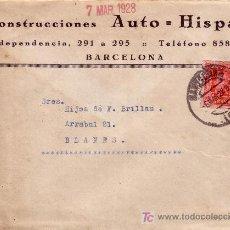 Sellos: ESPAÑA. 1928. SOBRE PUBLICIDAD AUTOMÓVIL DE BARCELONA A BLANES. 25 CTS. LLEGADA. BONITA.. Lote 24972852