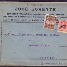 Sellos: ESPAÑA. (CAT.317A,AYTO.3). 1930.SOBRE PUBLICIDAD AUTOMÓVILES DE BARCELONA. 25 CTS. Y 5 CTS. AYTO. R.. Lote 24972865