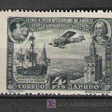 Sellos: 50-1930 SELLO IBEROAMERICA 4 PESETAS AEREO NUEVO CON GOMA. Lote 14171373