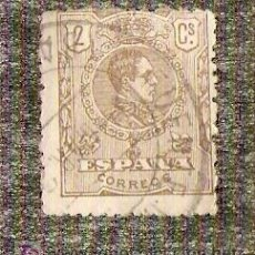 Sellos: 1920 ALFONSO XIII. Lote 6706389