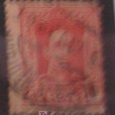 Sellos: EDIFIL 317 25 CTM 1922. Lote 6830816