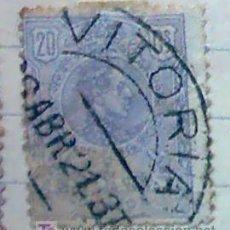 Sellos: ALFONSO XIII MEDALLON 20C.VIOLETA. Lote 25398660