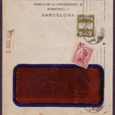 Sellos: ESPAÑA.(CAT.496,AYTO.6).1931(4 AGO). SOBRE VENTANA PUBLICIDAD AUTOMÓVILES DE BARCELONA.RARO FRANQUEO. Lote 25083617