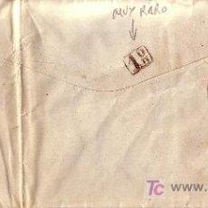 Sellos: ESPAÑA.(CAT. 317A).1928.SOBRE DE BARCELONA A BLANES.25 CTS.DORSO *1º* REPARTO.MAGNÍFICA Y MUY RARA.. Lote 24680999