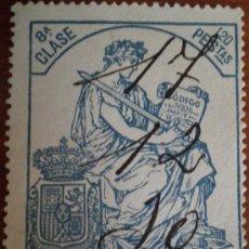Sellos: ALFONSO XIII. POLIZA CLASE 8ª DE 1,20 PTAS. SERIE 1926. SELLO FISCAL . Lote 8393709