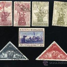 Sellos: COLÓN SUELTOS BONITOS MATASELLOS EDIFIL 531-539 542 543 V. CATÁLOGO 32,40 EUROS. Lote 8495910